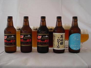 海軍さんの麦酒舘 image