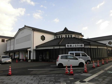 島根縣物產觀光館 image