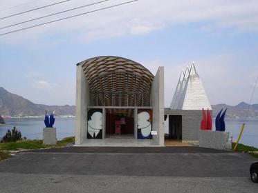 도코로 뮤지엄 오미시마 image