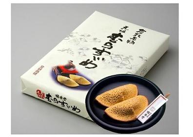 橘香堂 美観地区店 image