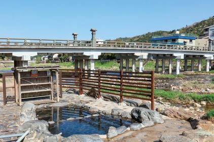 Kawaraburo (Riverbed Bath) image