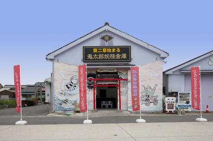 Kitaro Ghost Warehouse image