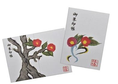 En-musubi Yaegaki Yae image
