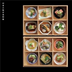 Ryokan Kurashiki Restaurant image