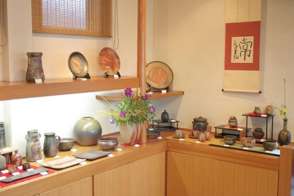 Bizen Gallery and Cafe Rihou image
