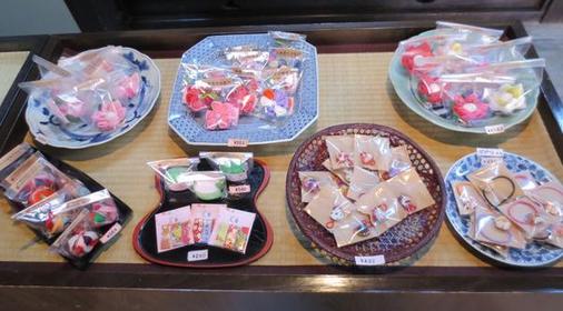Fundoya Shichiemon Mercantile House image