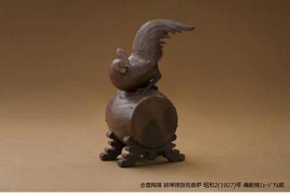 Bizen Pottery Museum image