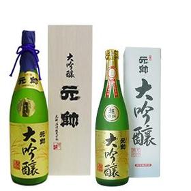 Gensui Shuzou sake brewery (Akagawara Warehouse No. 7) image