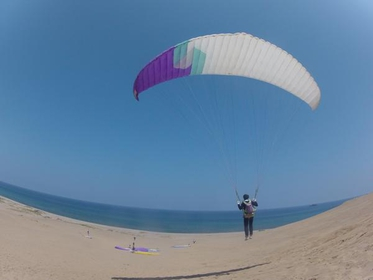 Tottori Sakyu Paraglider School image