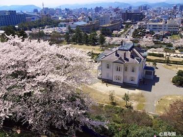Kyusho Park image