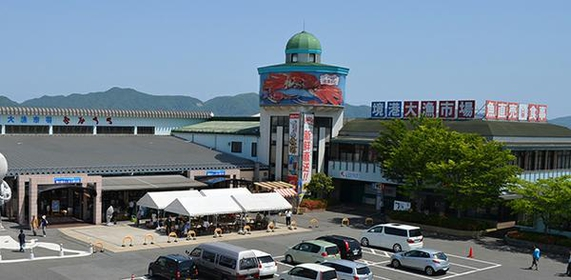 Tairyo Market Nakaura Fisherman's Wharf (Union of Kansai Government's Regional Direct Sales Outlet) image