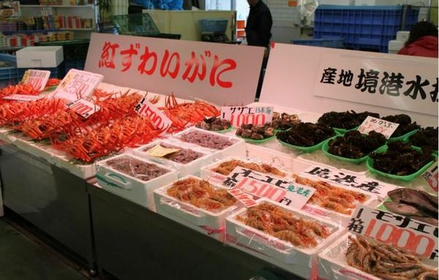 Sakaiminato Sakana Center (Union of Kansai Government's Regional Direct Sales Outlet) image
