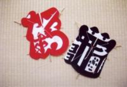 Taisha-no-Iwaidako Kites Takahashi image