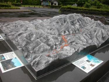 Ginzan Park image