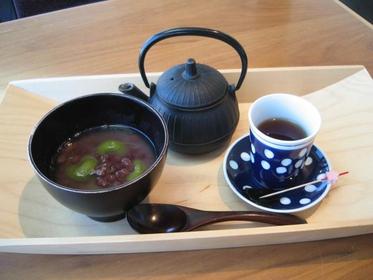 Nipponcha Cafe Scarab136 image