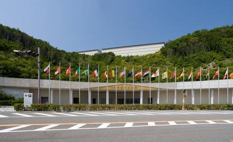 大冢国际美术馆 image