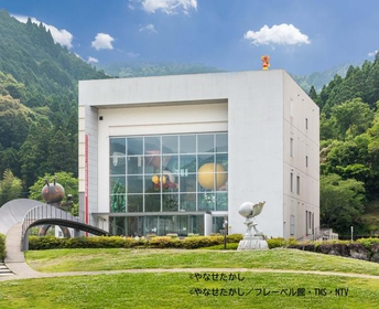 柳濑嵩纪念馆 面包超人博物馆 image