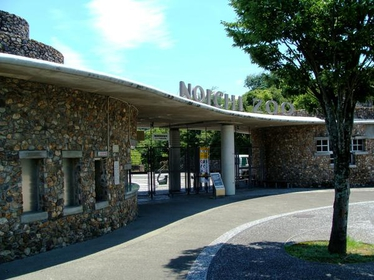 Noichi Zoological Park of Kochi Prefecture image