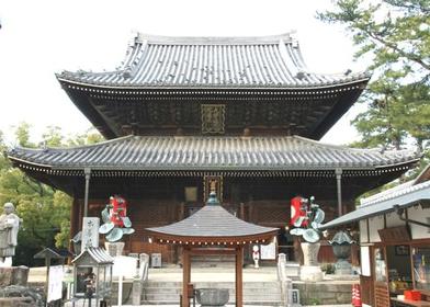 Zentsuji Temple image