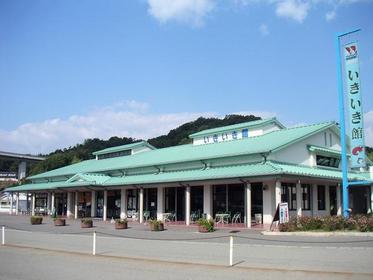 도로휴게소 요시우미 이키이키칸 image