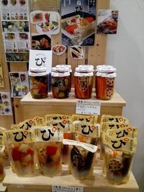 Shikoku Shop 88 image