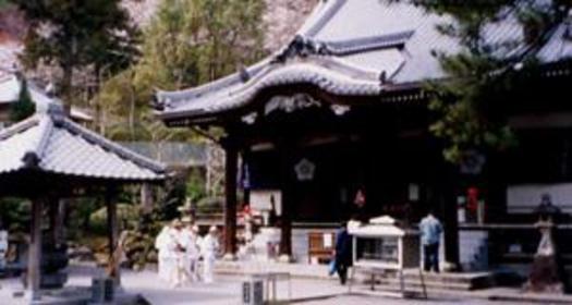 Shakki-zan Enkoji Temple image