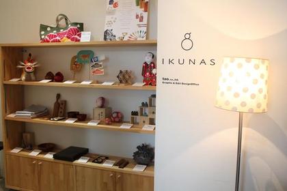 IKUNAS g image
