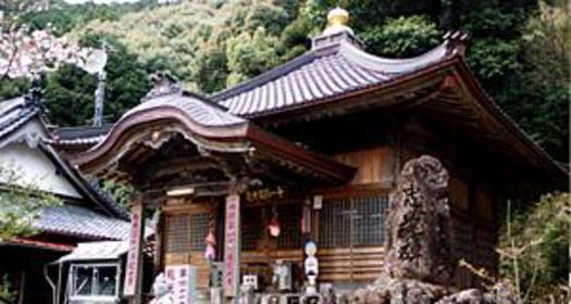 Inarizan Gokokuin Ryuko-ji Temple image