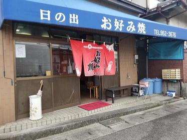 Hinode image