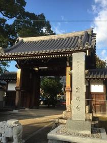 密教山吉祥寺 image
