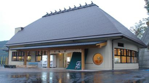 Garyunoyu hot springs bathing facility (Sukunahikona hot springs Ohzugaryunoyu) image
