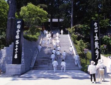 太龍寺 image