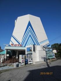 고토히라 해양 박물관(바다의 과학관) image