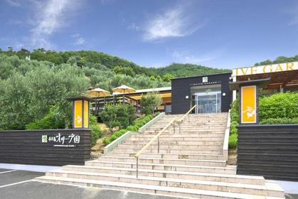 Shodoshima Olive Garden image
