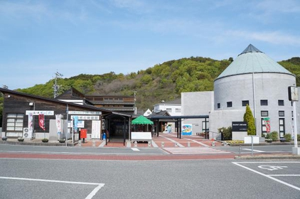 Shodoshima Furusatomura image