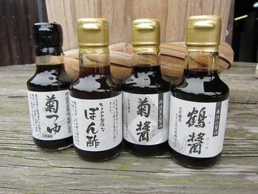 야마로쿠 간장 주식회사 image