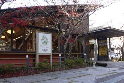 Umajimura Hometown Center Makaichotte-ya image