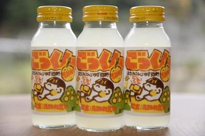 유즈노모리 '농산물 직판소' image