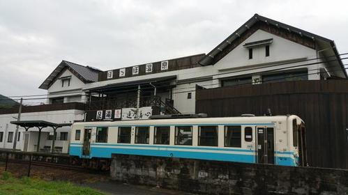 MorinokuniPoppo Onsen image