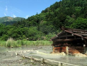 Yunodaira Marsh image