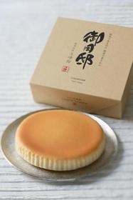 CHEESE GARDEN盐原咖啡 image