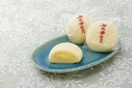 お菓子の城 那須ハートランド image
