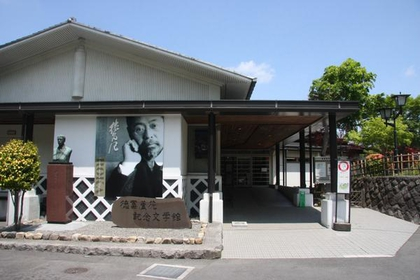 徳冨蘆花記念文学館 image