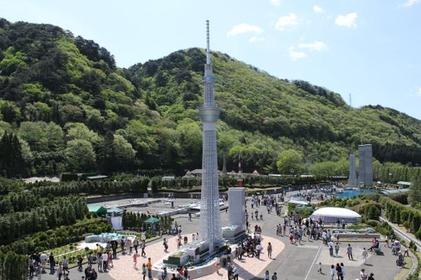 Tobu World Square image