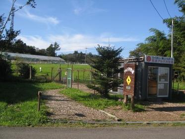 Nasu Alpaca Farm image