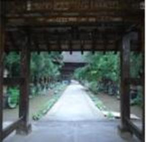 茂林寺 image