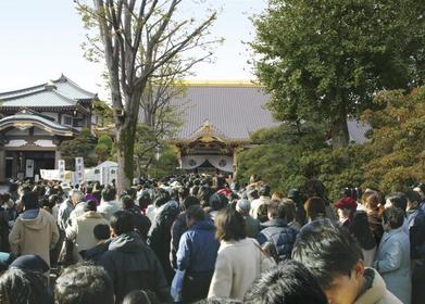 惣宗寺(佐野厄よけ大師) image