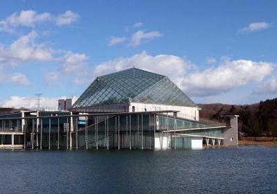 Nakagawa Aquatic Park image