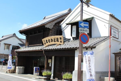 土浦まちかど蔵「野村」 image