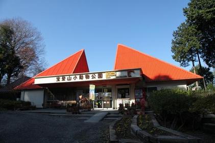 Chichibu Hodosan Zoo image